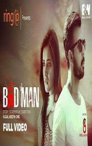 Bad Man _ Eid Natok 2019 _ Afran Nisho & Tanjin Tisha