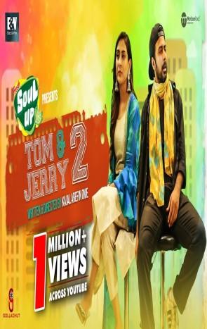 Tom & Jerry 2 _ Eid Natok 2019 _ Afran Nisho & Mehazabien ch