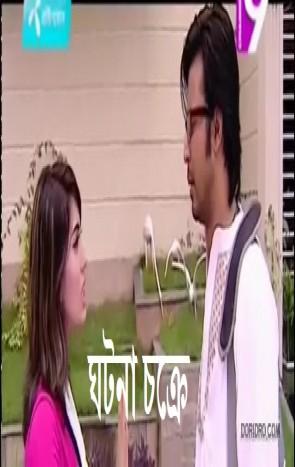 Ghotona Chokre (2013) Ft Nisho & Shokh HQ TVRip