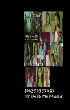Dui Ongsher Shesh Ektai _Telefilmes (2014) HD Rip 720p